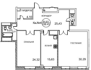 ЖК Royal House on Yauza (Роял Хаус он Яуза)